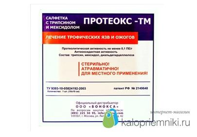 протеокс-тм
