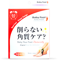 носки для пилинга ног