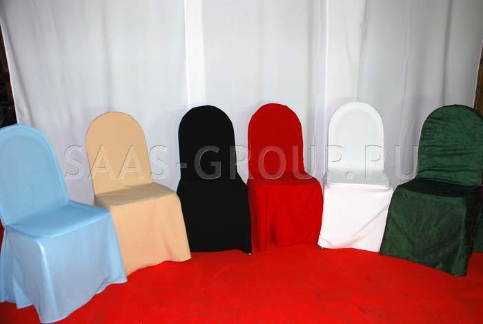 аренда стульев для выездной регистрации
