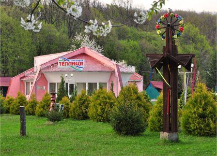 "санаторий в Карпатах Закарпатье ""Теплица"""